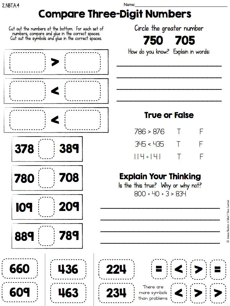 Free cut and paste worksheets for 2nd grade