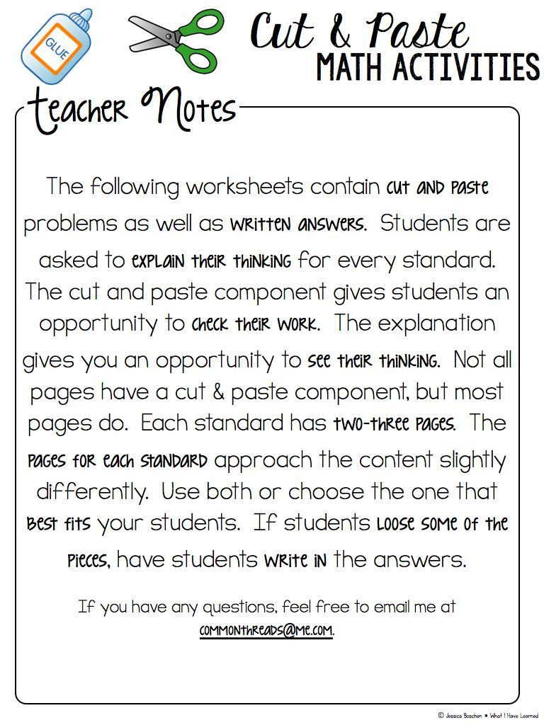 Cut and Paste Math Activities for Third Grade What I Have Learned – Free Printable Cut and Paste Worksheets